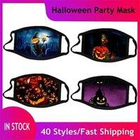 Máscaras Europeias e Americanas de Abóbora de Natal e Halloween podem ser encomendadas Black Cartoon Adulto crianças crianças impressas máscaras atacado