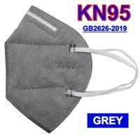 Maske Tagesschiff KN 95 DHL Gesicht 1 Maske 6 Schichten 5 Schichten Vlies 6 Farben Weiß Schwarz Grey Blue Rosa Gelbe Maske