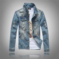 남성 데님 재킷 찢어진 청바지 재킷 홀스 튼튼한 긴 소매 캐주얼 슬림 피트 버튼 클래식 라이트 코트 플러스 사이즈 5XL