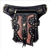 도착 여성 Steampunk 모터 허리 가방 아가씨 한 어깨 크로스 바디 가방 멋진 소녀 다리