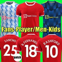 Thailand 2021 SENSI BARELLA italy soccer jersey INSIGNE BERNARDESCHI football shirts CHIELLINI BONUCCI BELOTTI JORGINHO men and kids kits sets