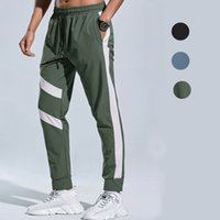 Men's sports, fashion, leisure, running, fitness, small feet, loose leggings