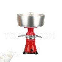 220V Electric Kitchen Milk Butter Separator Cream Centrifugal Machine Household Food Processor 80L h