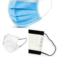 Пыль для взрослых защитная маска для взрослой защитной маски.
