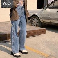 Straight Mom Boyfriend Gloria Jeans For Women High Waist Loose Wide Leg Pants Plus Size 4XL 5XL Streetwear Hip Hop Jean Femme Women's