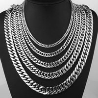 8-21mm Heavy Mens Chain Boys Necklace Double Curb Cuban Link   Bracelet 316L Stainless Steel 7-40 Inch Chains