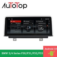 """Player AUTOTOP 10.25"""" IPS Android 10.0 Car DVD GPS Radio For F30 F31 F32 F33 F36 2013-2021 NBT System Multimedia Navigation"""