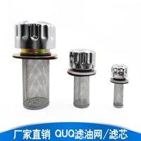 Smart Home Control Filtro de Filtro de Combustível Filtro Quq2 Air Quq1 Quq2.5 Quq3 Hidráulico