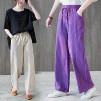 Women's Pants & Capris Shimai Vintage Linen Elastic Waist Wide Leg Women Long Trousers Summer Solid Color Casual Loose Female Boho Clothe