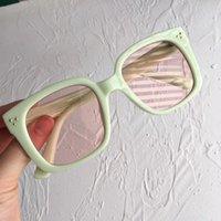 نظارات شمسية نظارات شمسية، وانغ Yibo، الأفوكادو الأخضر الاتجاه، BLA سوبر قصر النظر نظارات للرجال والنساء
