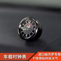 Interior Decorations For Mitsubishi Pajero Accessories Car Clock Pinin Io Full Montero V73v75v77v87v9395v97v98 Decoration