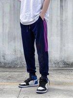 인과 관계 망 바지 스포츠 바지 조깅 jumper 실행 스웨트 팬츠 힙합 streetwear 봄 가을 스포츠웨어 JK103
