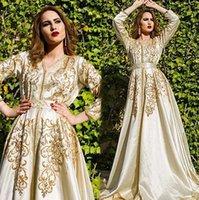 Luxury Ivory Moroccan Caftan Evening Dresses Full Sleeves Beaded Golden Appliques Muslim Saudi Arabia Formal Gown Prom Dress