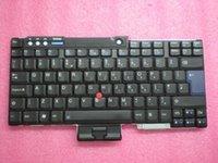 Original UK T60 T60P T61 T61P T400 T500 W500 FRU 42T3167 42T3233 42T3297 42T3133 노트북 교체 키보드