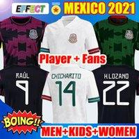 플레이어 버전 팬 2021 2122 멕시코 축구 유니폼 그린 국립 Copa America 20 22 Chicharito Lozano Guardado Carlos Vela Raul 남성 여성 여성 축구 셔츠