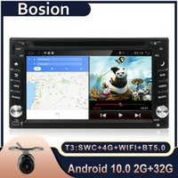 800*480 2Din Quad Core 1.2GHz CPU 2GB ROM 32G Flash Android 10.0 Car DVD GPS Navigation Player Stereo Radio 2 Din Universal