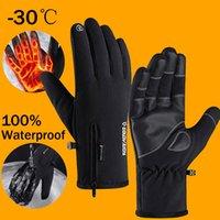 Five fingers gloves mitten cycling Waterproof Winter bicycle Hot touchscreen Full finger Unisex Outdoor Sports Ski Riding Men Women 0910