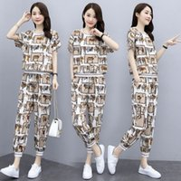 loose piece Korean leisure two version sports women's 2021 spring and summer new temperament foreign style fas