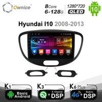 소유주 K6 Plus 안드로이드 10.0 DSP 자동차 DVD 라디오 플레이어 ING 2008 - 2013 오디오 4G LTE SPDIF GPS 네비게이션