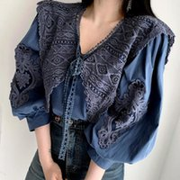 Korean Chic Women Embroidery Blouse Elegant V-neck Puff Sleeve Short Tops Casual Blue Beige Shirts Autumn Female Blusas 2021 Women's Blouses
