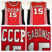 NCAA Vintage CCCP Equipo Rusia # 15 Arvydas Sabonis Baloncesto Jersey Home Red Mens Steins Sabonis Jerseys Shirts S-XXL