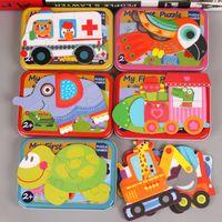 Bebé dibujos animados 3D caja de hierro de madera animal / tráfico rompecabezas juguete educativo rompecabezas de madera Juguete para niños Regalo 1101 x2