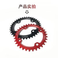 SFISH positive and negative chainring bicycle positive and negative teeth change sprocket wheel single speed disk disc 104BCD