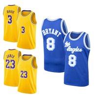 Maglia 2021 남성을위한 최신 블랙 Mamba 저지 모든 버전 LBJ 농구 유니폼 Anthony 3 Davis Jerseys Size S-XXL 0001