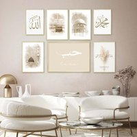 Paintings Islamic Calligraphy Posters And Prints Beige Muhammad Peace Building Canvas Painting Wall Art Picture Living Room Home Decor