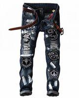 Lamcord erkek Düz Slim Fit Desen Yama Denim Punk Rocker Biker Jeans Y1RI #