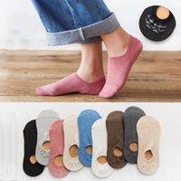 Cute Women's Silicone Non-slip Invisible Socks Summer Solid Color Ankle Boat Socks Female Soft Cotton Slipper
