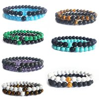 8mm Natural Stone Strands Charm Bracelets For Women Men Lover Couple Elastic Yoga Energy Beaded Jewelry Fashion Accessories