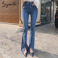 Women's Jeans Syiwidii High Waist Vintage Streetwear Women Leg Split Skinny Super Stretchy Flare Pants 2021 Denim Long Trousers