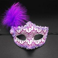 Maschera per gli occhi Piuma Masquerade Ball Carnival Sexy Fancy Dress Multi Color Princes Masks per Halloween Party Sea Shipping BWA7681