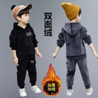 Children'S Clothing Boys Autumn Winter Suits Plus Velvet Thickening 0-9 Years Old Baby Gold Sweater Sets