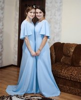 Bridesmaid Dress YiMinpwp Light Sky Blue Mermaid Dresses Jewel Short Sleeve Sweep Train Garden Country Wedding Guest Gowns Plus Size