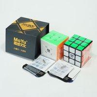 Moyu Weilong GTS 2M / Weilong GTS2 M / Weilong GTS2M Speed Cube Weilong GTS 2 Mago Pprofissional Brinquedos para crianças