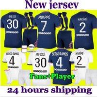 성인과 키즈 21 2022 축구 유니폼 PSg MBappe Marquinhos 세트 202 22 Icardi Neymar Shirt JR Messi Hakimi Sergio Ramos Maillots de Football Kits 유니폼