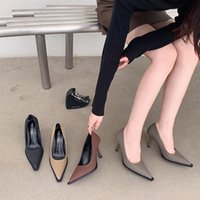 Dress Shoes Pointed Toe Women Sexy Pumps Office Shallow Slip On Thin High Heels Woman Mules Party BeigeSize 35-39