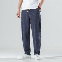 Men's Pants 2021 Cotton Linen Jogger Men Streetwear Casual Harem Trouser Summer Oversized Clothing