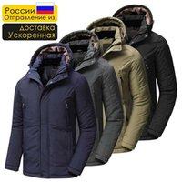 Men Winter Outdoor Long Waterproof Thick Warm Fleece Parkas Jacket Coat Men Classic Casual Brand Pockets Hat Parka Men 211023