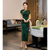 Ethnic Clothing Chinese Vintage Print Floral Cheongsam Sexy Women Long Slim Qipao Evening Party Dress Plus Size M-4XL Vestidos Summer