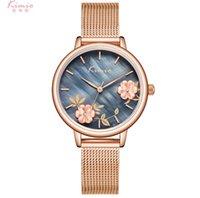 Kimio Diamant Armband Luxus Frauen Uhren Damenuhr Stereo Geprägte Blumen Armbanduhren