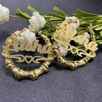 Orecchini di bambù personalizzati Hoop acrilico Personalizza dei nomi Orecchini Personalizza gioielli Fashion Show Charming Orecchini Gold Regalo 210708