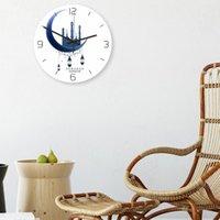 Wall Clocks Muslim Elements Eid Mubarak Clock Living Room Bedroom Home Office School Decoration