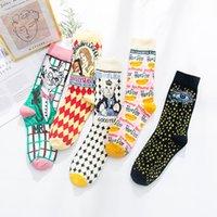 Spring Autumn Lovely Japanese Harajuku Cute Socks Women Korean Kawaii Woman Socks Cotton Unisex Cool Cat Ins Fashion