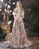 Colorful Floral Evening Dress for Women, Short Puff Sleeve Embroidered Lace Formal Prom Gown with Train