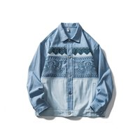 Poches vestes d'outillage de brodeur pour hommes et femmes rétro surdimensionné windbraker hip hip hop couple manteau d'avant-vêtement
