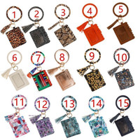 Leopard Print PU Tassel Pendant Ladies Leather Keychain Bracelet Wallet Mobile Phone Bag Card package Business holder ZOZO