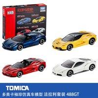 Takara Tomy Alloy Car Simulation Model Boy Toy Children's H1013